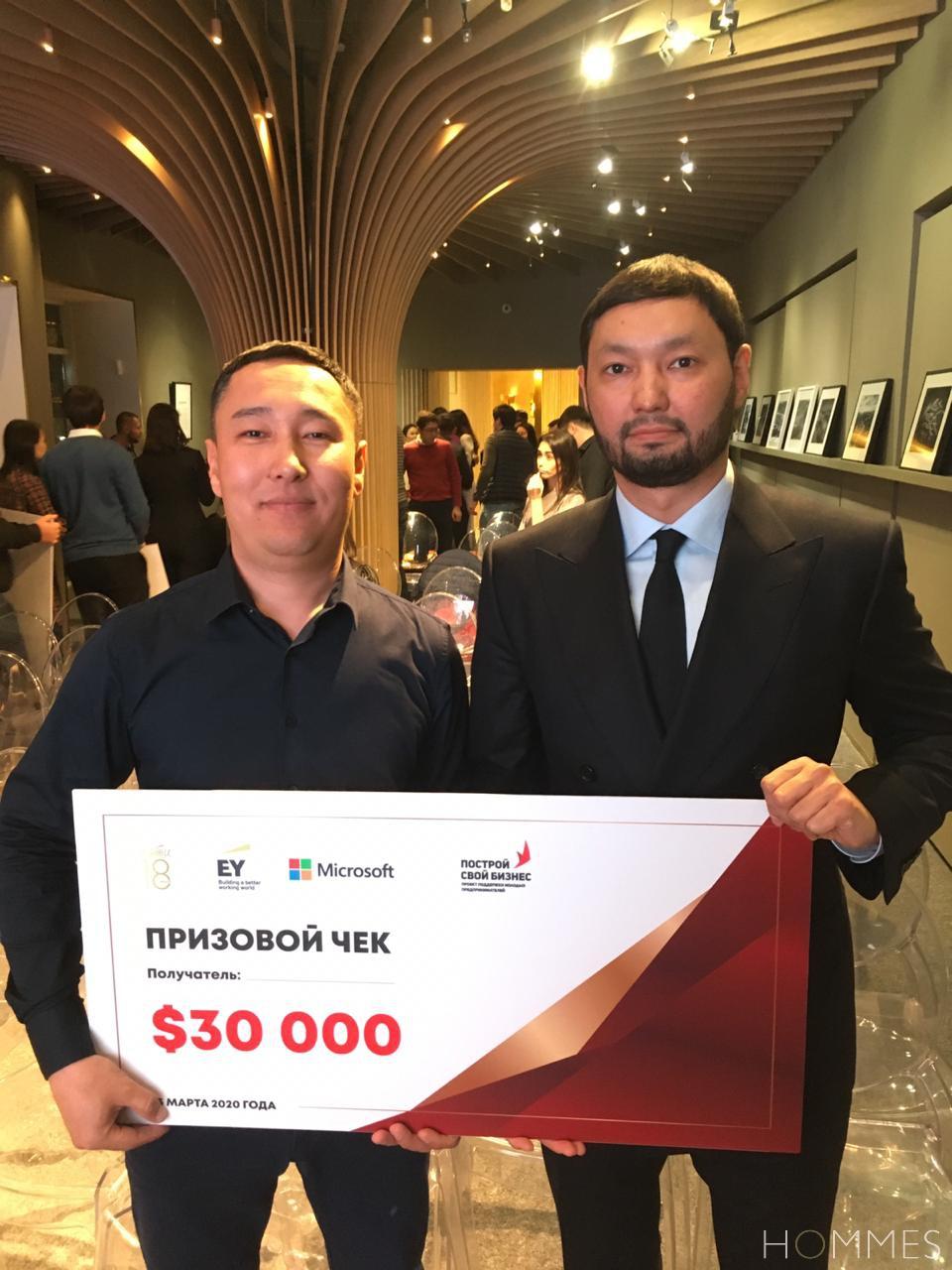Асель Тасмагамбетова и фонд «Саби» поддержали строительство цеха по производству питьевой воды в Актау