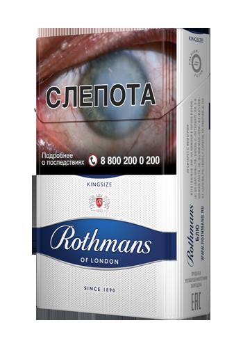 Купить сигареты в интернет магазине с доставкой по россии оптом сигарета дакота где купить